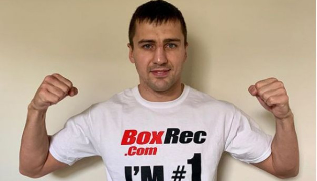 Ukrainian Gvozdyk best light heavyweight boxer in the world - Boxrec