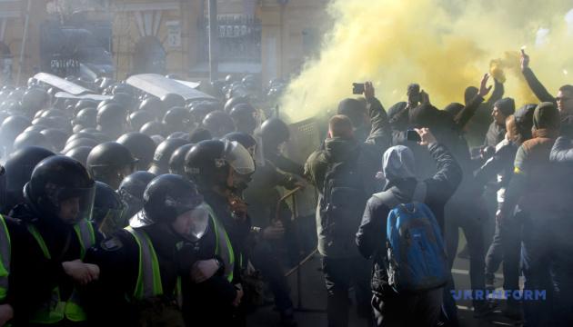 Межа між правом на протест і нападом на поліцію - роз'яснення МВС