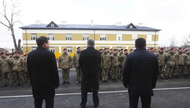 Порошенко вручив держнагороди десантникам 95-ї бригади