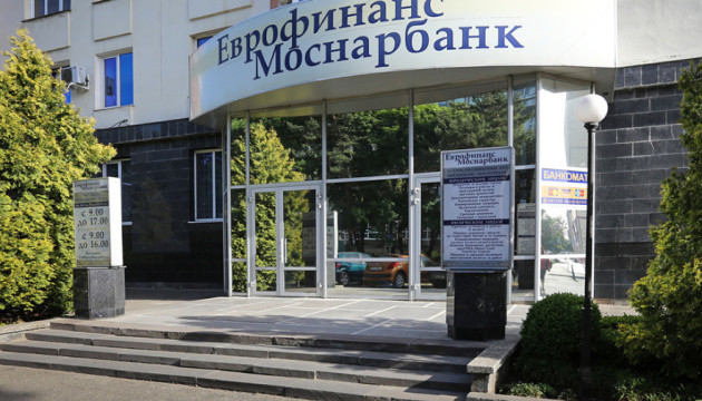 США ввели санкции против российско-венесуэльского банка