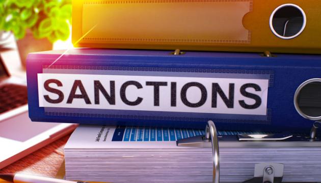 США ввели санкції проти глави адміністрації Гонконгу
