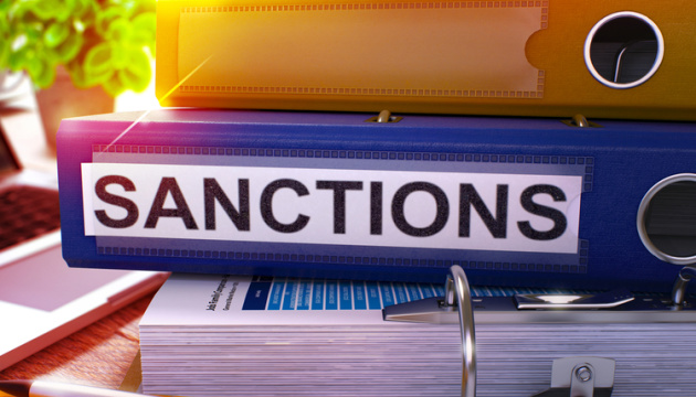 США ввели санкции против компаний, которые помогали режиму Мадуро