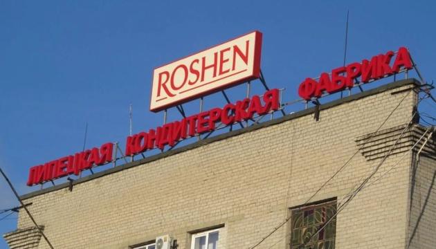 Суд в РФ продовжив арешт Липецької фабрики Roshen