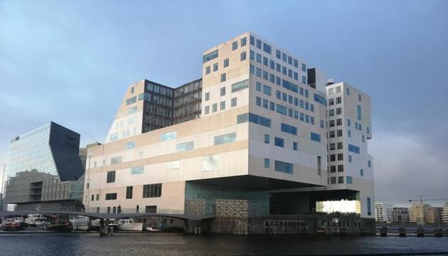 """Gericht von Amsterdam verkündet Entscheidung über """"Gold der Skythen"""" am 11. Juni"""
