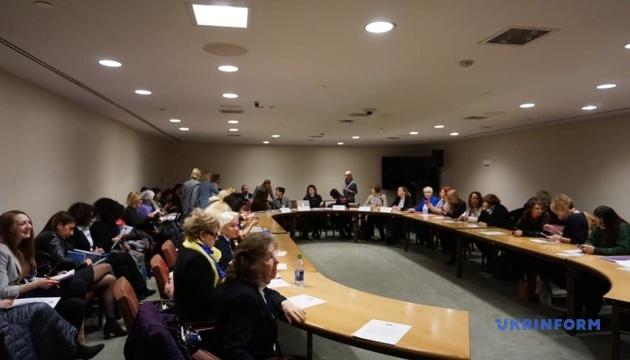 У штаб-квартирі ООН виступають родичі захоплених українських моряків