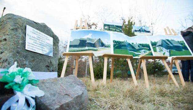 На Тернопільщині заклали наріжний камінь музею-скансену лемківської культури