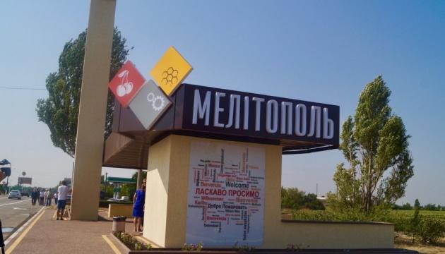 Мелитополь первым в Украине принял бюджет на 2020 год