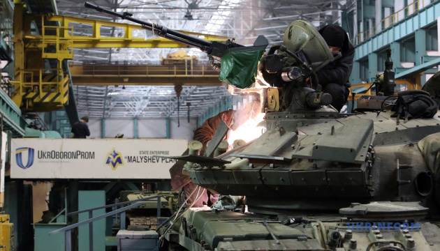 С завода Малышева уволили топ менеджера, который ждал танки РФ в Харькове
