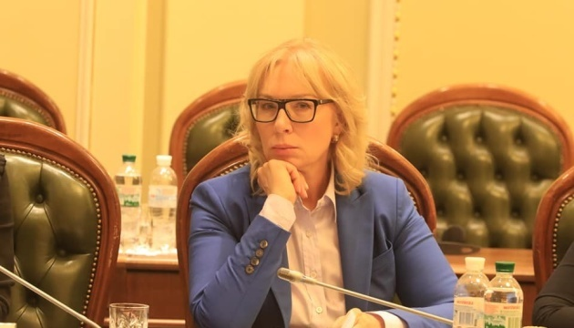 Denisova asks EU to continue to put pressure on Russia to respect international law