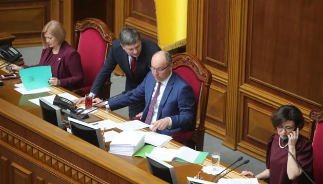 Рада розвіє всі міфи московської пропаганди про мовний закон - Парубій