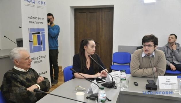 Презентація рейтингу фінансового здоров'я банків України