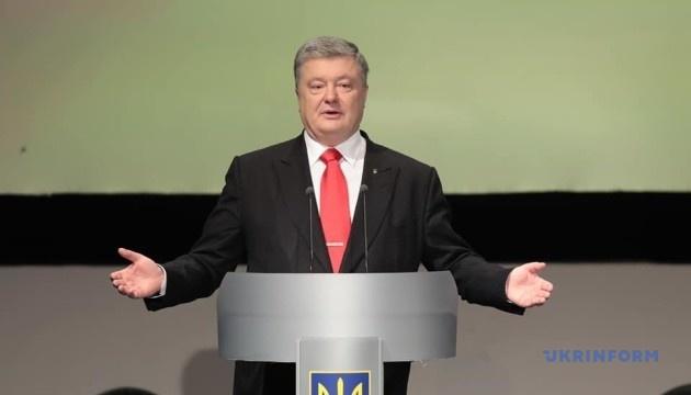 Президент анонсував кадрове призначення у РНБО