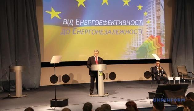 Українська економіка зростає 13 кварталів поспіль — Порошенко