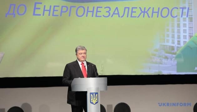 Poroschenko: Wirtschaft wächst 13 Quartale in Folge