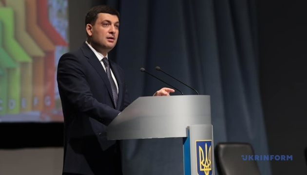 Energy independence means both energy security and new technologies and investment – Groysman