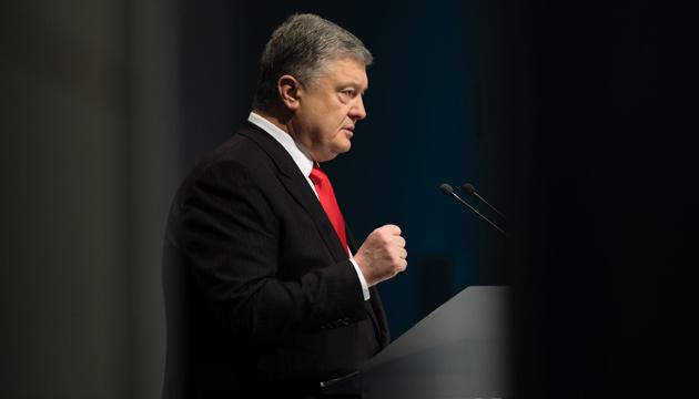"""UE wprowadziła pakiet """"azowskich sankcji"""" przeciwko Rosji, a to dopiero początek – Petro Poroszenko"""