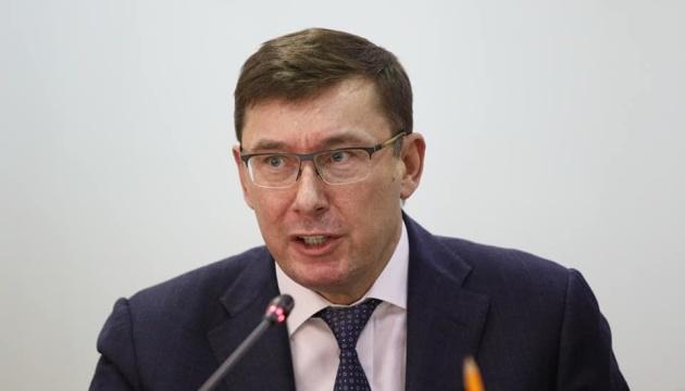 У справі ПриватБанку немає збитків держави - Луценко