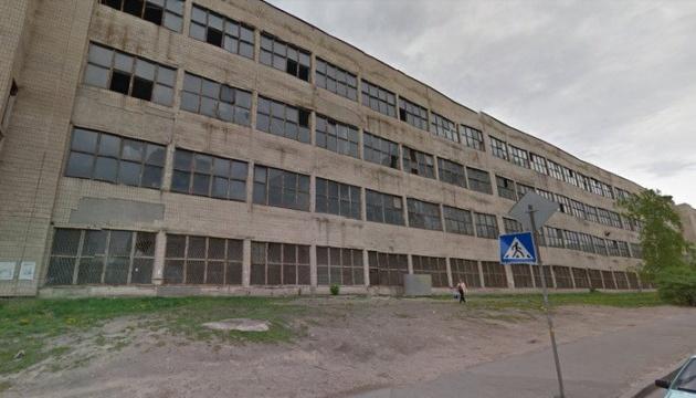Будівлю заводу