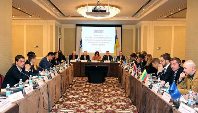 Україна запрошує міжнародних експертів до протидії незаконному обігу зброї