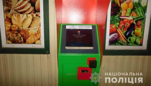 У Дніпровському районі грабіжники розтрощили платіжний термінал