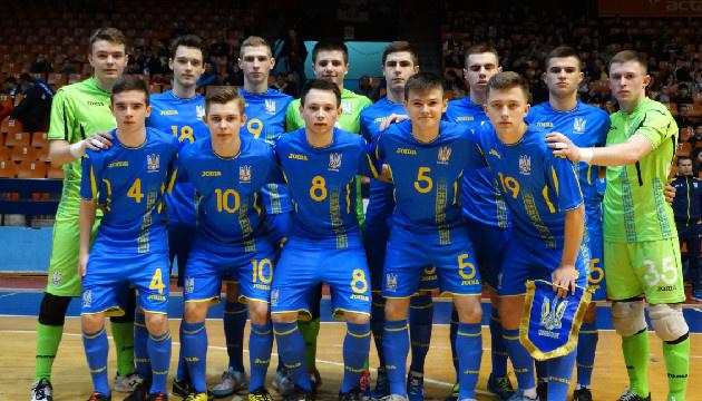 Футзал: 15 гравців збірної України U-19 готуватимуться до відбору Євро-2019