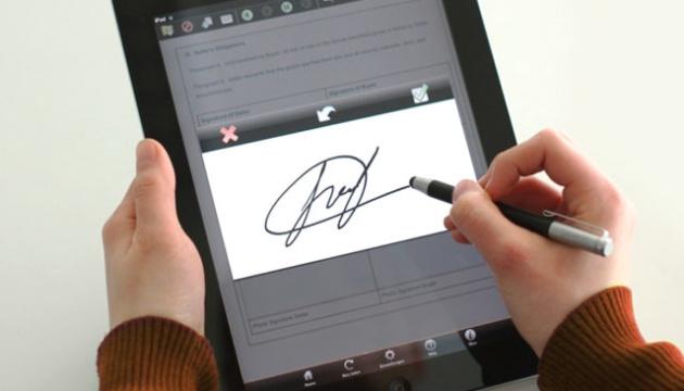 У МОЗ пояснили, як лікарю отримати електронний підпис