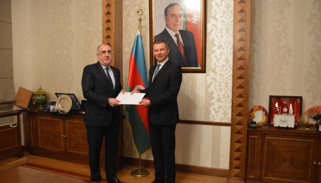 New Ukrainian ambassador begins diplomatic mission in Azerbaijan