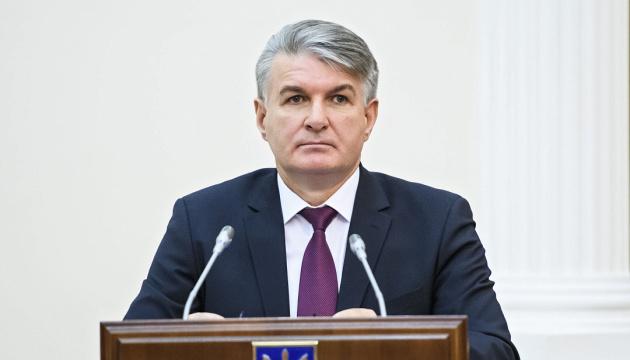 Головою Держгеонадр обрали Олега Кирилюка