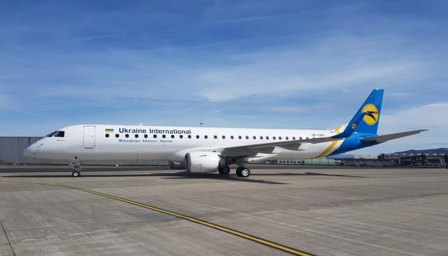 МАУ купила ще один літак Embraer