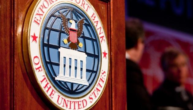 Американський EXIM банк почав фінансувати проекти в Україні