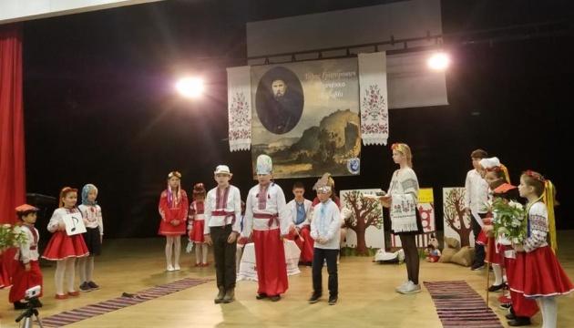 В Анталії відбулося поетично-мистецьке свято до дня народження Шевченка