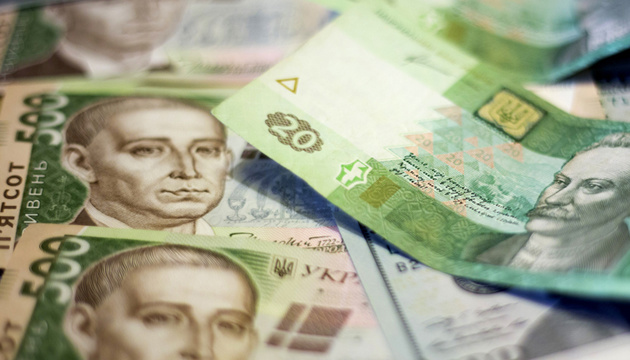Минфин привлек 10,9 миллиарда от продажи гособлигаций