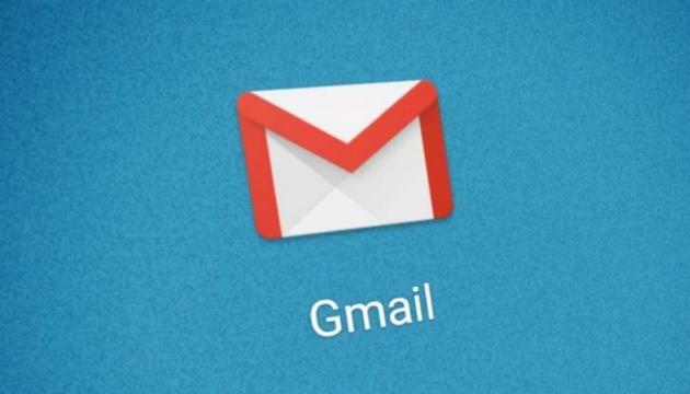 У роботі Gmail стався збій
