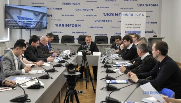 Популизм или структурные реформы: что обещают кандидаты в Президенты Украины?