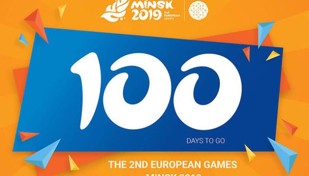 Європейські ігри-2019 стартують у Мінську за 100 днів
