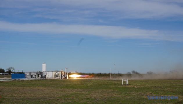 米国にて、ウクライナ・アメリカ共同開発ロケット用エンジンのテスト実施