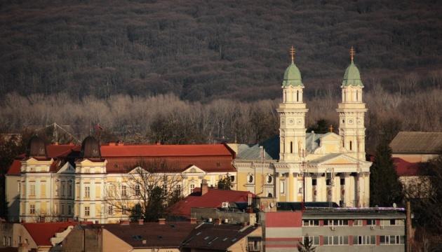 80-річчя Карпатської України: в Ужгороді почалися урочистості