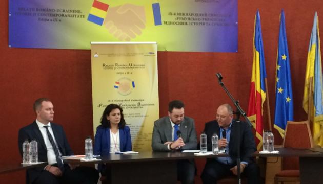 У румунсько-українському симпозіумі взяли участь 70 науковців