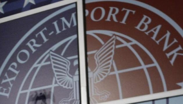 El Eximbank estadounidense comienza a financiar proyectos en Ucrania