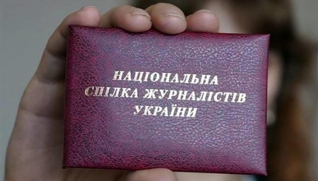 НСЖУ призывает политические штабы не
