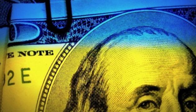 Україна дорозмістила єврооблігації на $350 мільйонів
