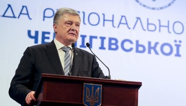 Випробування новітніх українських ракет проведуть на Чернігівщині - Порошенко