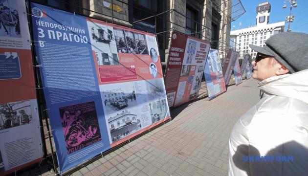 В Киеве открыли выставку к 80-летию провозглашения Карпатской Украины