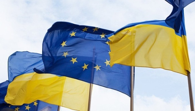 Ukraine, EU to discuss Russian aggression and situation ahead of presidential election