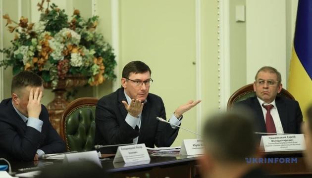 Луценко - Ситнику: Розслідування корупції в оборонці це компетенція НАБУ
