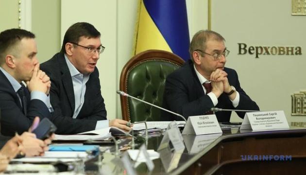 ФСБ перекрила контрабанду запчастин з РФ на українські оборонні підприємства - Луценко