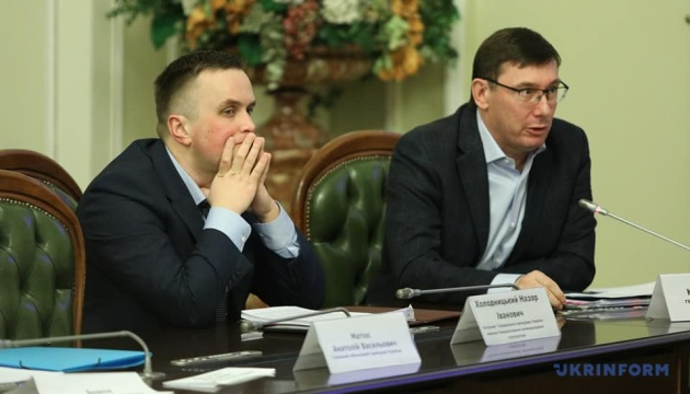 НАБУ досі не передало в САП матеріали про схеми в Укроборонпромі — Холодницький