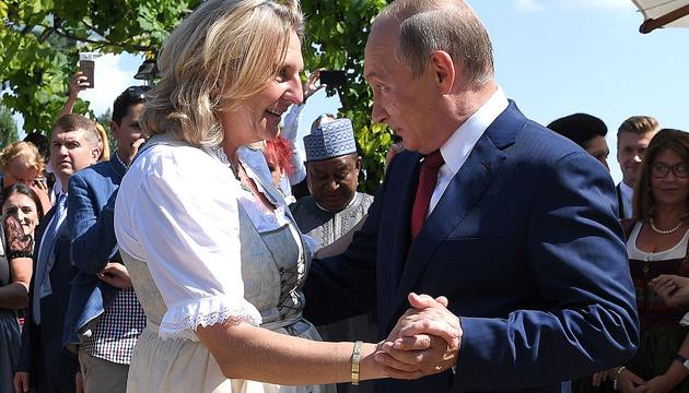 Ексголова МЗС Австрії, яка танцювала з Путіним, увійшла до ради директорів «Роснефти»