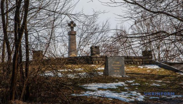 Місця слави Карпатської України: історична прогулянка по Хусту-столиці