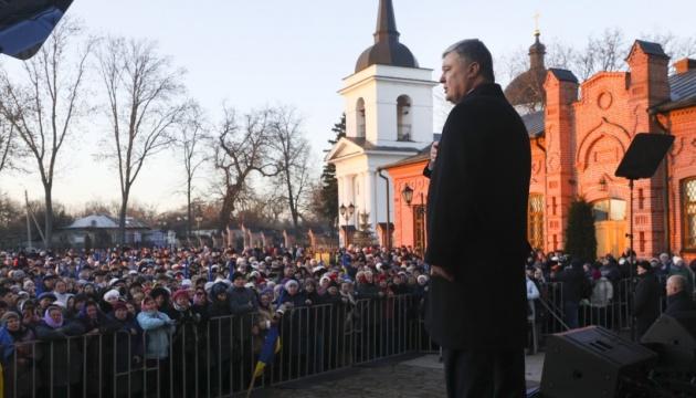 Мазепа став справжнім символом українського спротиву Росії – Порошенко